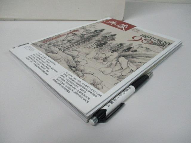 【書寶二手書T1/雜誌期刊_D2M】典藏古美術_277期_兩岸故宮90周年