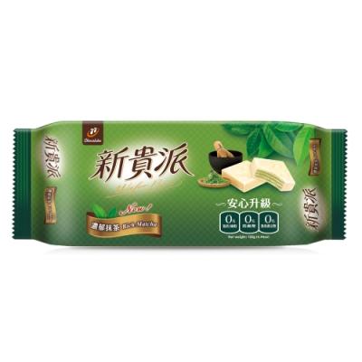 77 新貴派 濃郁抹茶 (126g)