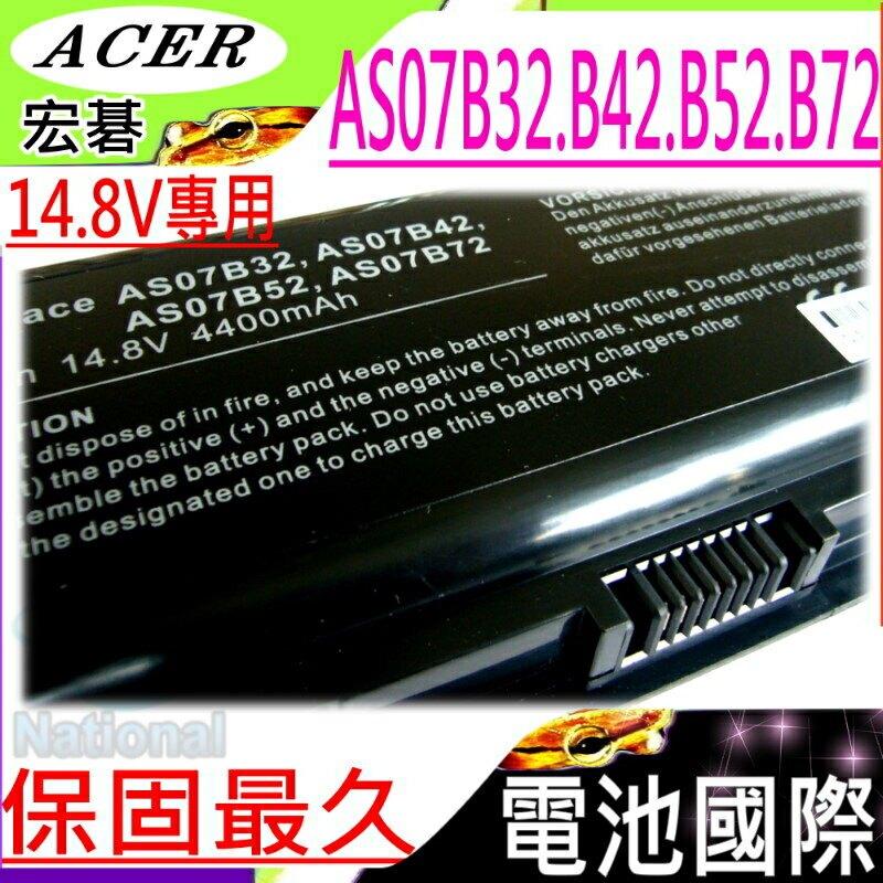 ACER 電池(保固最久)-宏碁 電池- ASPIRE 5220,5310G,5315G,5320G,6530G,BT.00804.024,BT.00805.011,BT.00807.014