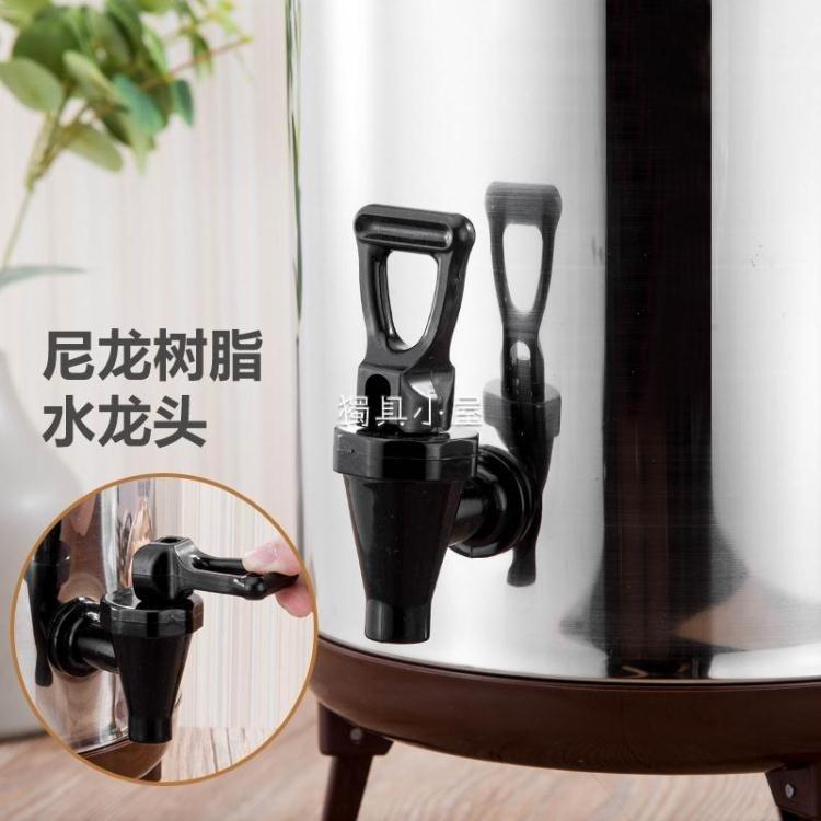 奶茶桶/冰桶 商用不銹鋼奶茶桶保溫桶帶龍頭大容量開水 【7號Fashion家居館】