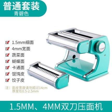 手動壓面機 手搖壓面機切面器家用手動面條機多功能壓面條小型手工搟面機新款T