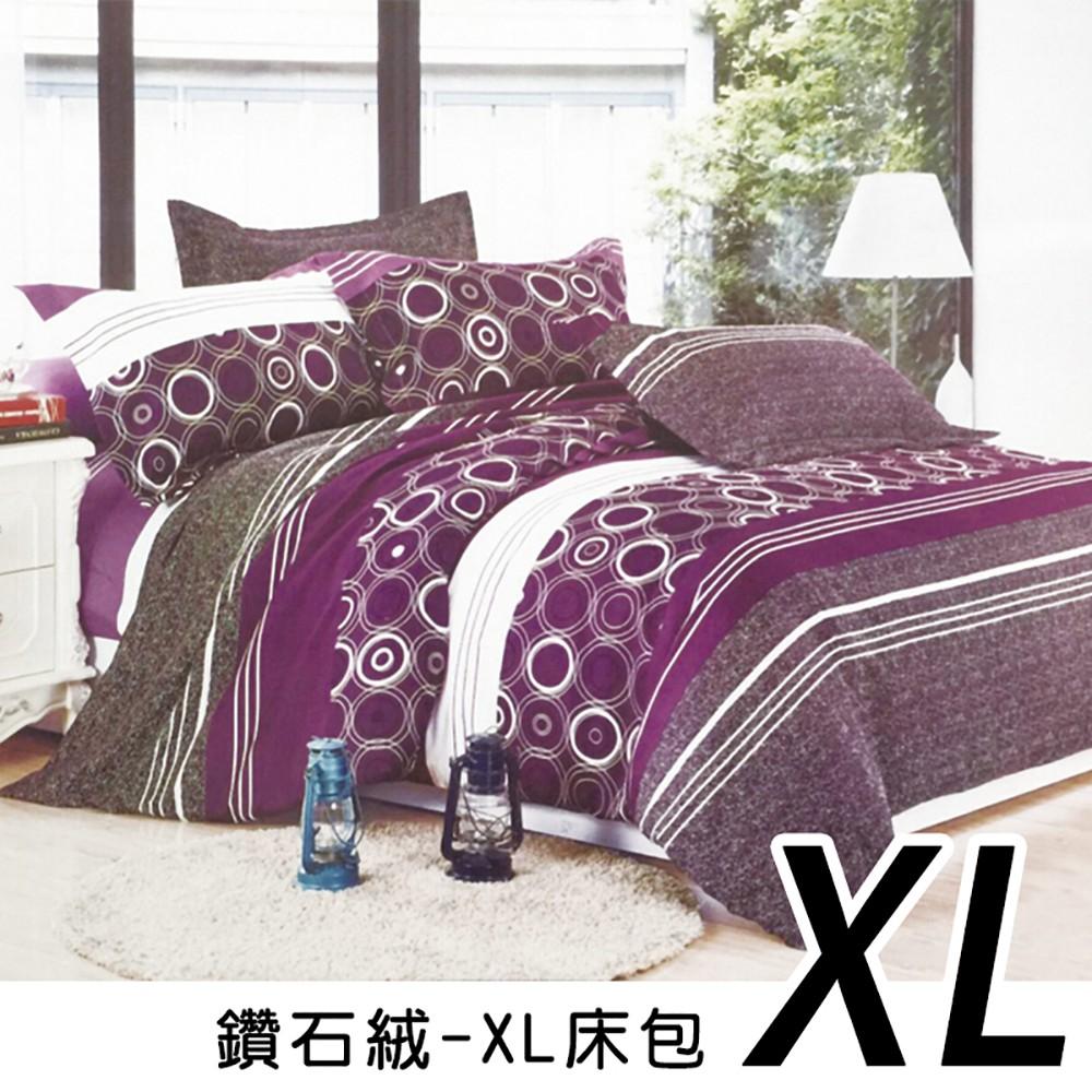 GK29B-4 紫色風暴 XL號床包 (283x192 cm) 適夢遊仙境充氣睡墊 露營達人充氣床墊 歡樂時光充氣墊
