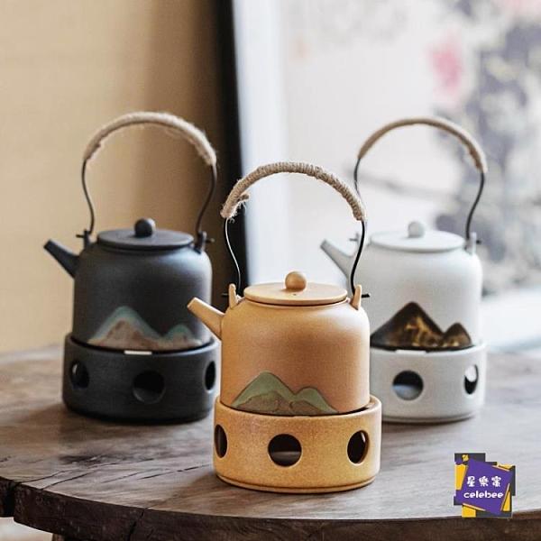 溫茶器 日式提梁壺溫茶器套裝暖茶爐燭台手工蠟燭加熱底座家用茶壺溫茶爐