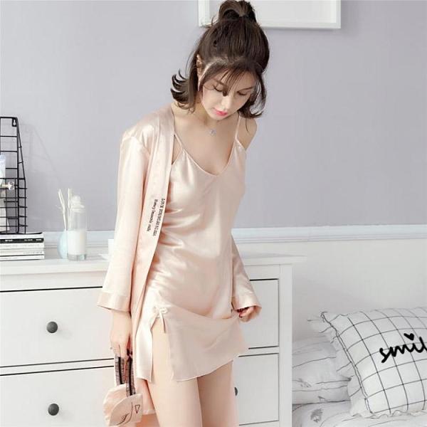 春蔻春秋季睡衣女長袖夏季冰絲綢性感吊帶睡裙睡袍兩件套裝家居服 伊蘿