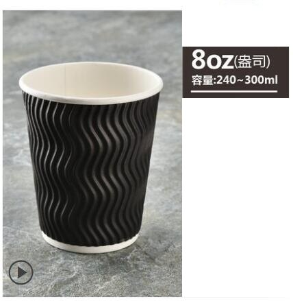 商吉防燙咖啡杯帶蓋紙杯商用一次性奶茶杯打包杯子網紅熱飲杯加厚300個 DF