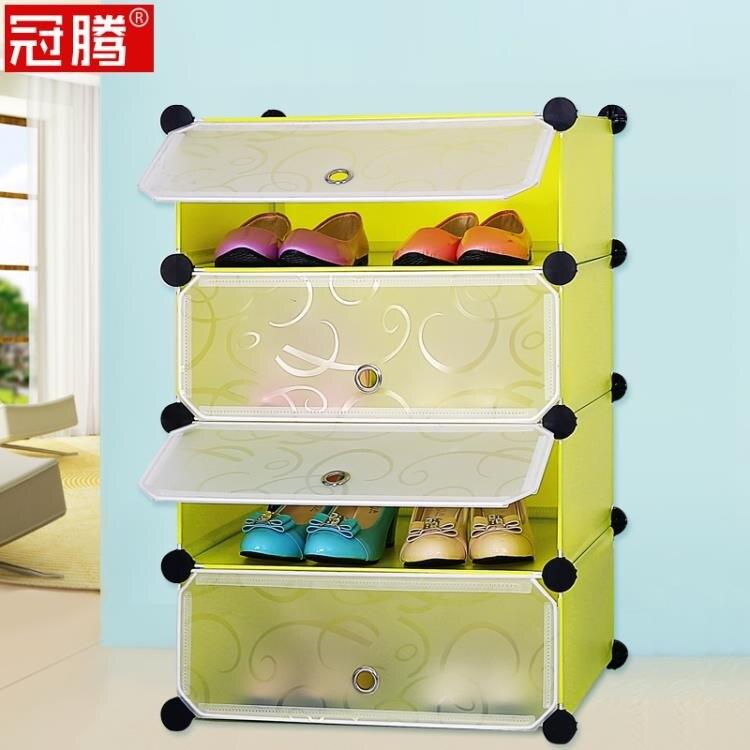 鞋櫃 防塵鞋架鞋子收納家用多層簡易組裝門外電梯口小鞋櫃塑料經濟型--(如夢令)免運-桃園出貨