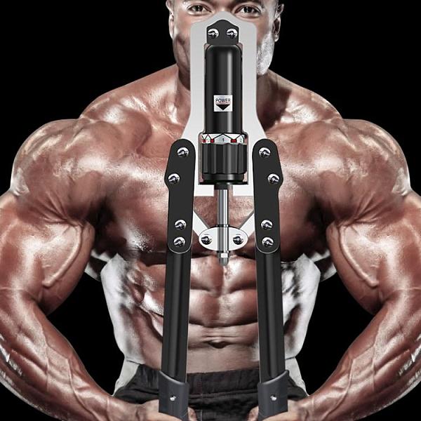 速捷10~150公斤可調節液壓臂力器練臂肌健身器材胸肌訓練握力棒 晴天時尚