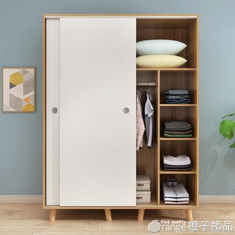 衣櫃實木質簡易推拉移門板式櫃子現代簡約經濟型北歐衣櫥 【無憂百貨鋪】