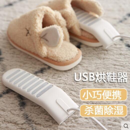 usb烘鞋器除臭殺菌家用速乾多功能幹鞋器鞋子加熱烘干器烘鞋神器