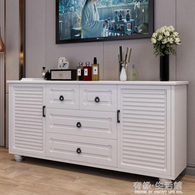 斗櫃美式實木色裝飾櫃臥室收納儲物北歐客廳高電視櫃靠墻五斗櫃櫥AQ--(如夢令)免運-桃園出貨