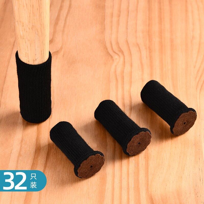 塑膠椅子套 保護套 椅子腳墊凳子桌椅沙發桌腿保護套加厚靜音耐磨桌腳墊防滑硅膠腳套【全館免運 限時鉅惠】