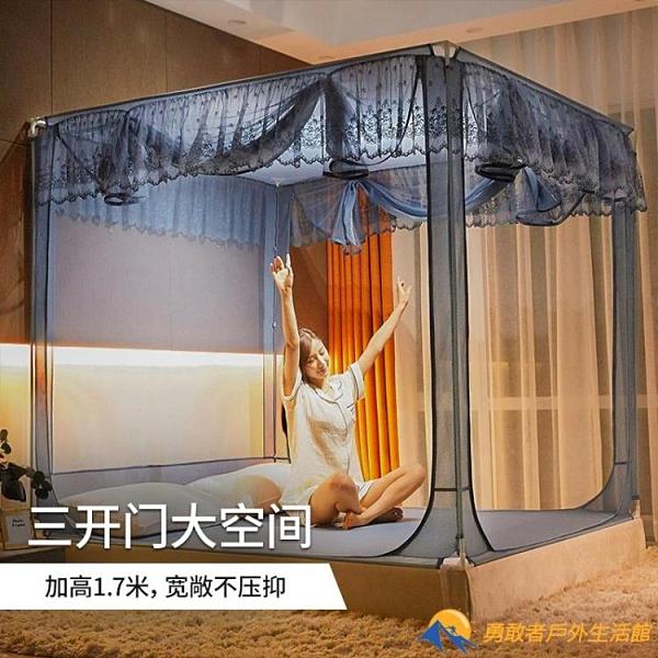新款蒙古包蚊帳家用寶寶防摔兒童加密加厚免安裝拉鏈加粗支架固定【勇敢者】