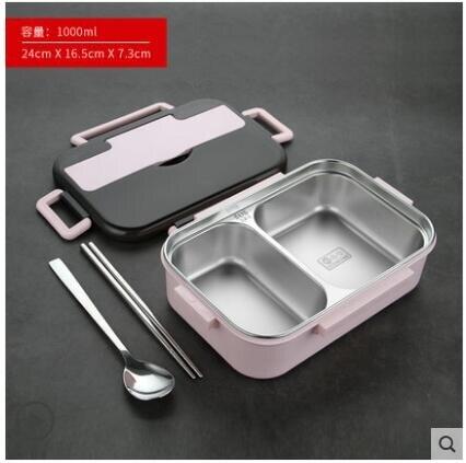 304不銹鋼飯盒帶蓋保溫學生上班族便攜分隔型便當盒食堂分格餐盒