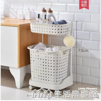 衛生間置物架浴室洗衣機廁所落地式收納洗澡洗漱台馬桶洗手間儲物 NMS 時尚學院