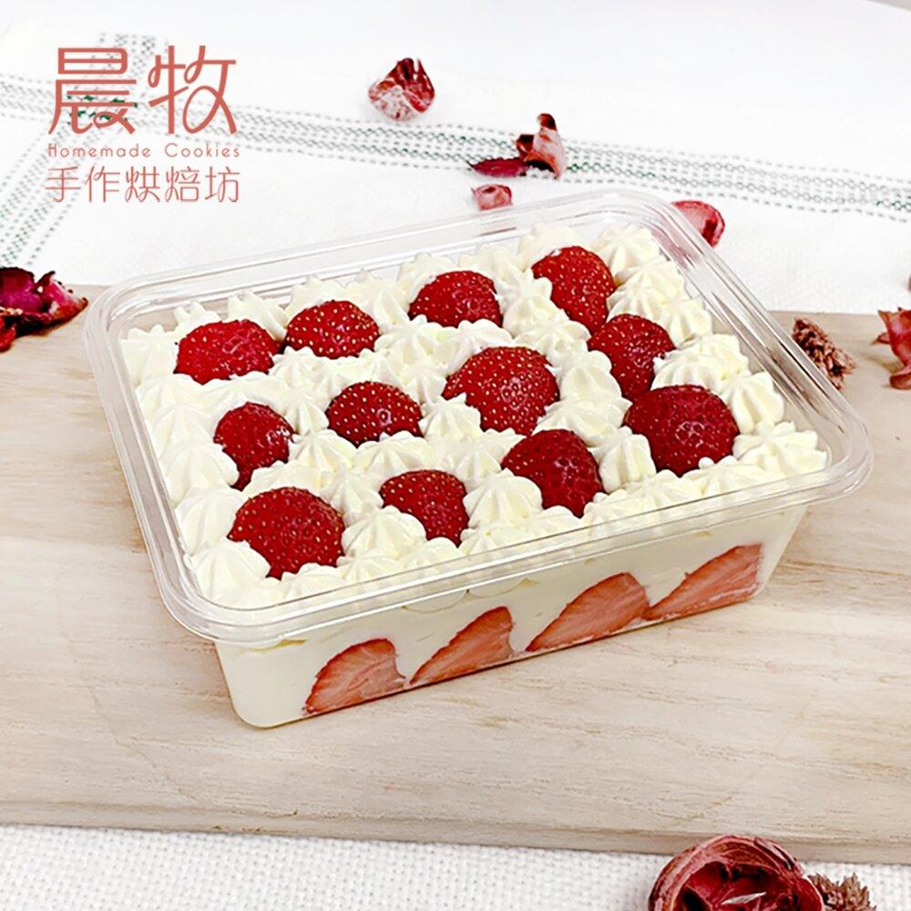 草莓寶盒/380g