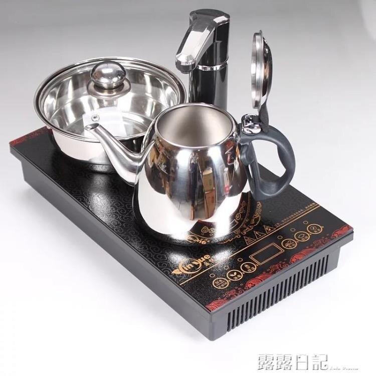新店五折 110V電熱水壺美國日本臺灣小家電茶壺自動上水電茶爐煮茶器燒水壺