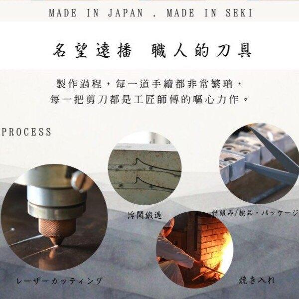 【日本SILKY】不粘膠事務剪刀-160mm 刃物鋼材質 品質保證  銳利、好剪