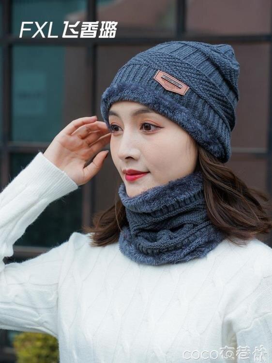 毛線帽 冬天帽男女潮秋冬季男士針織帽加絨加厚毛線帽套頭帽脖套套裝保暖【居家家】