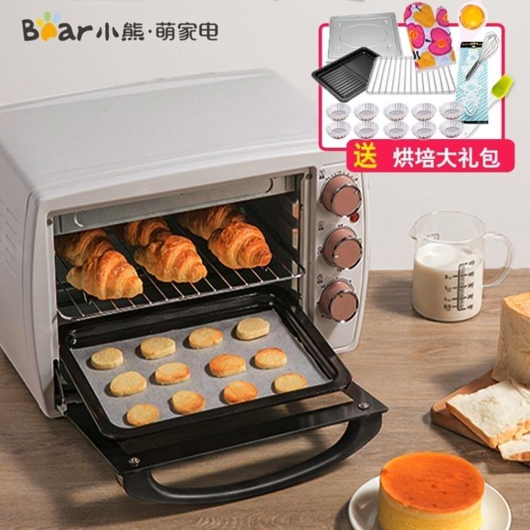 烤箱電烤箱家用迷你小型大容量烘培蛋糕多功能全自動餅幹考箱20升 AT