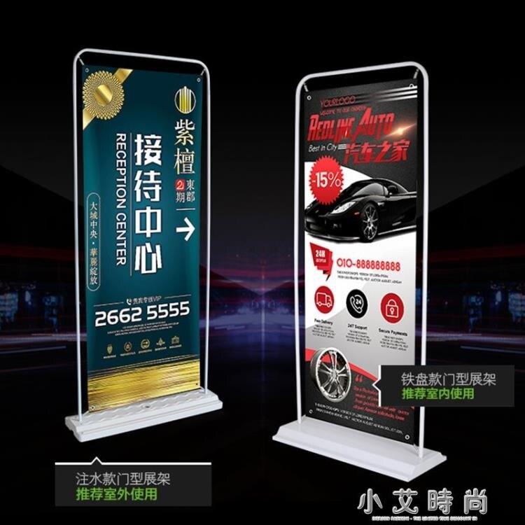 展示架 展架 門型60x160展架海報架子廣告支架拉寶 .NMS