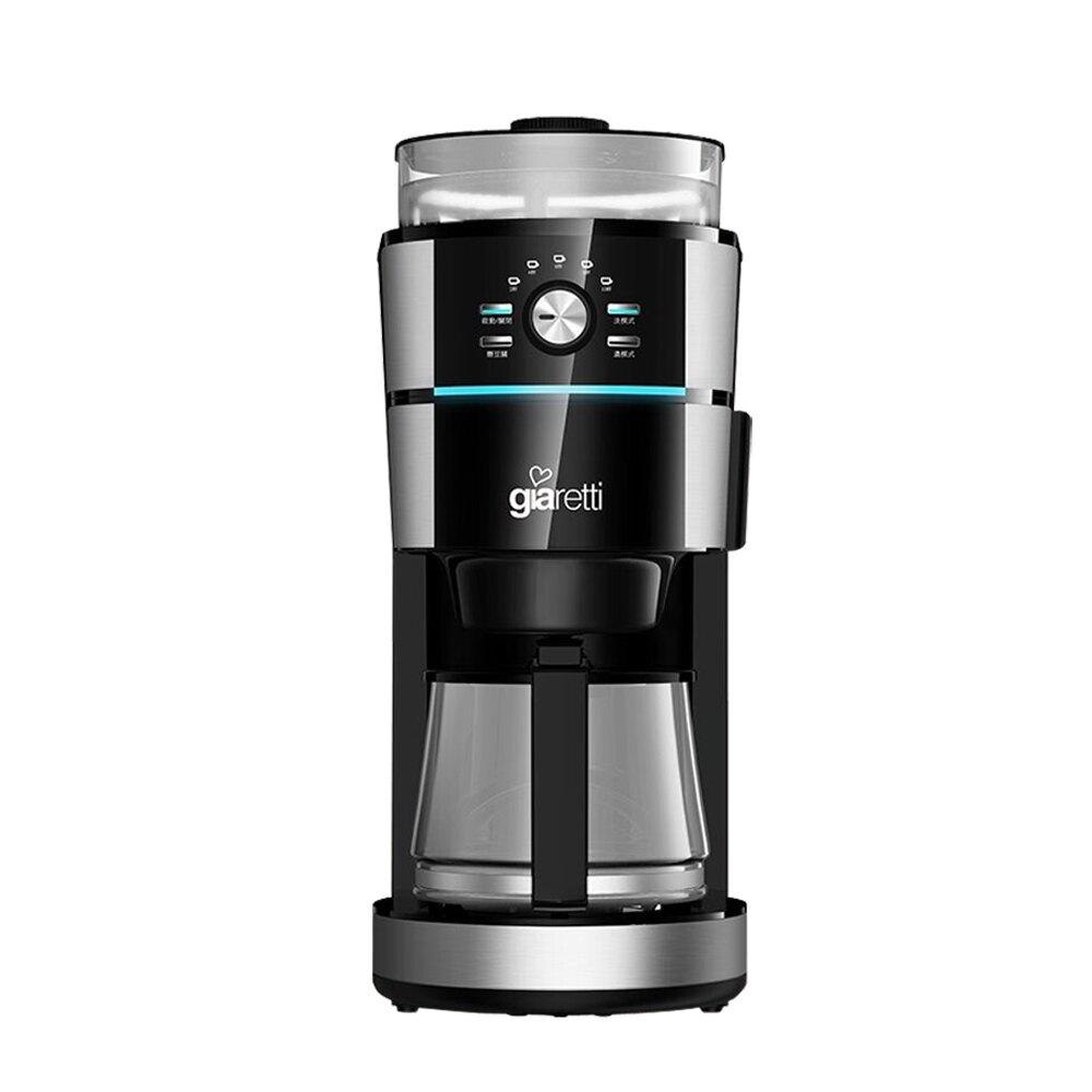 【義大利Giaretti】全自動研磨咖啡機(GL-918)