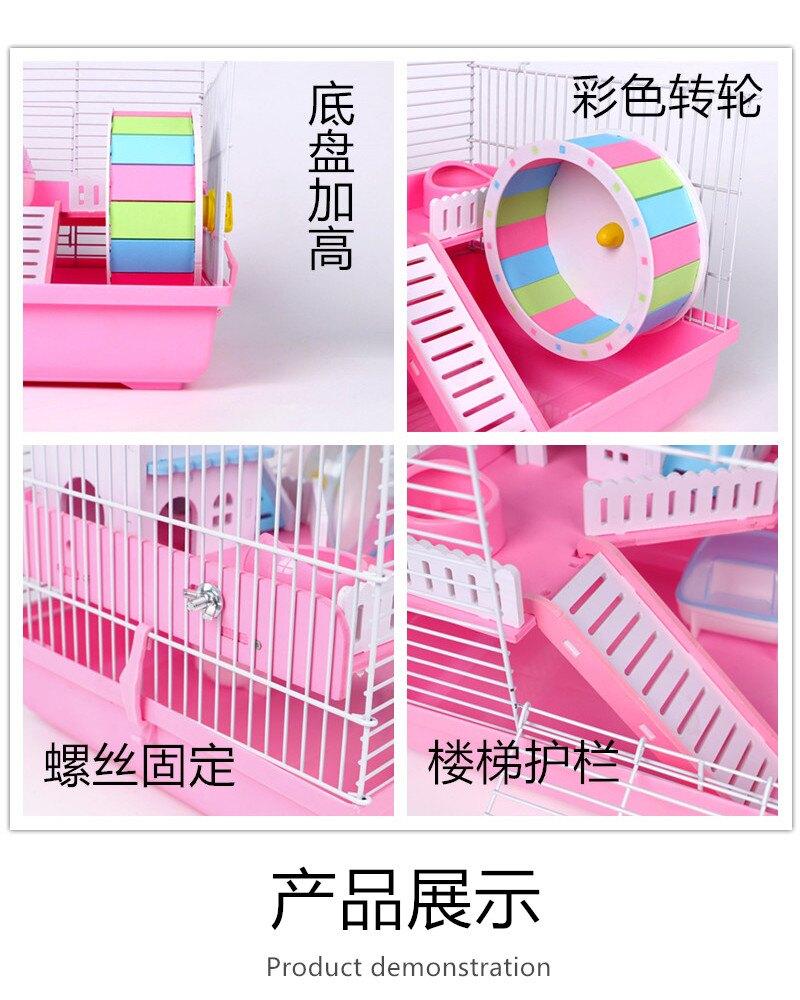 倉鼠籠47基礎籠超大別墅雙層60金絲熊籠用品玩具小窩齊全大的便宜