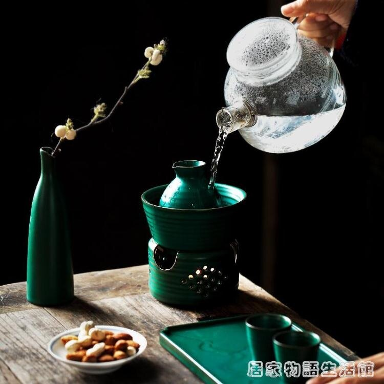 日式復古綠清酒酒具套裝家用白酒盅陶瓷烈酒杯酒壺分酒器蠟燭溫酒【居家家】