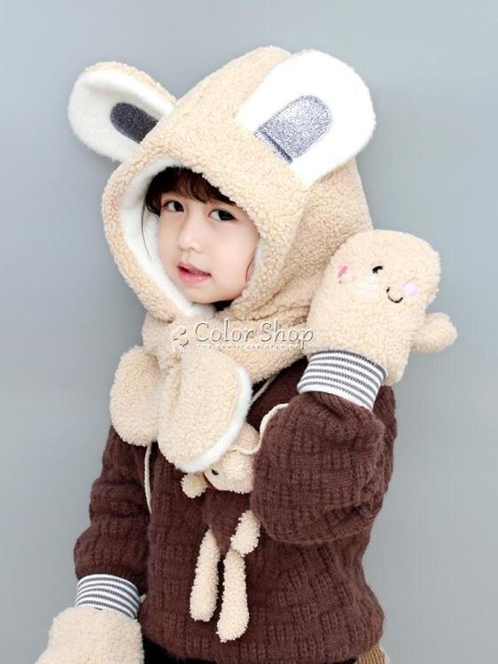兒童帽子秋冬季韓版男童女童寶寶可愛圍巾手套一體帽保暖護耳羊羔 快速出貨