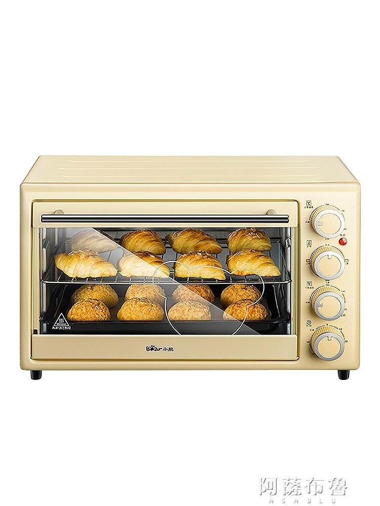 烤箱 小熊電烤箱家用烘焙小型多功能全自動小蛋糕面包30升大容量正品 MKS--免運-新年好禮-8折起!!!