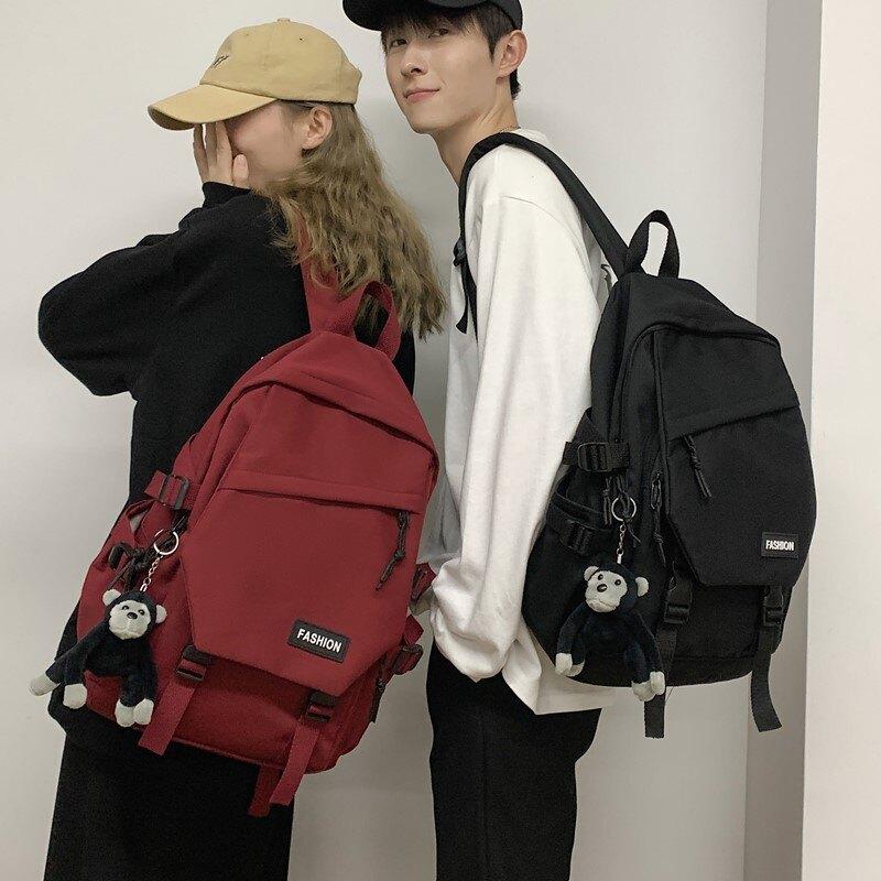 書包女韓版高中大容量百搭雙肩包男大學生時尚潮流風情侶背包