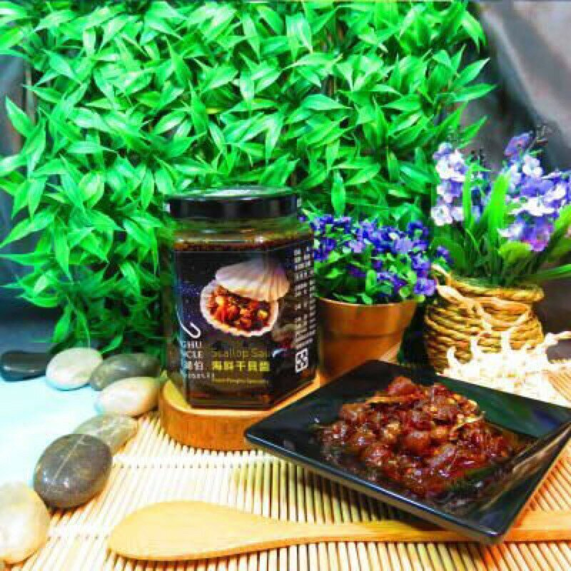 澎湖伯XO海鮮干貝醬