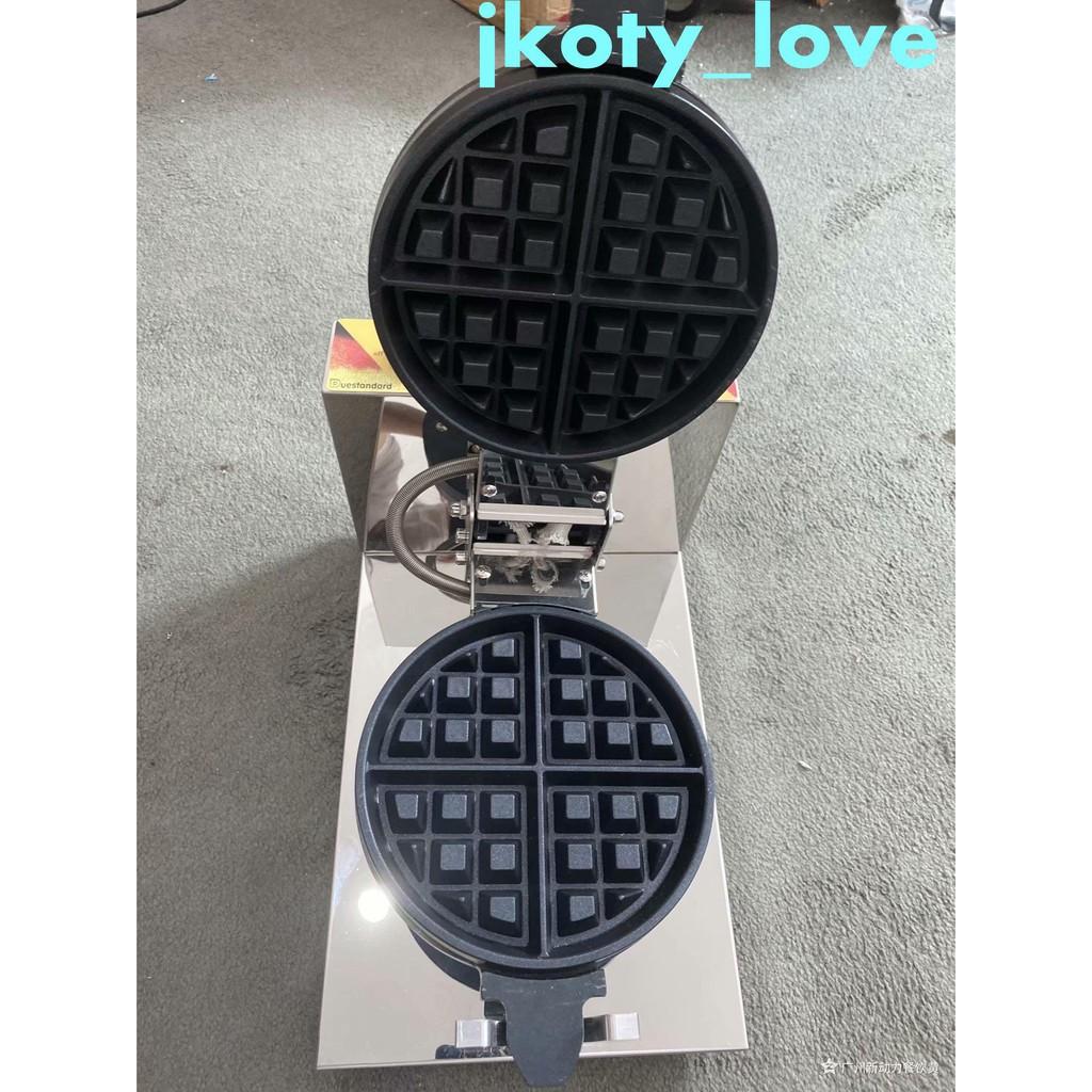 【】格子Q華夫餅機電熱翻轉松餅機 甜點蛋糕烘培烤餅機小吃設備NP591
