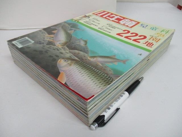 【書寶二手書T9/少年童書_EDE】小牛頓_222~229期間_共8本合售_雨林探查記