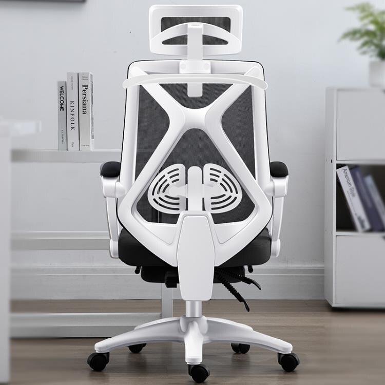 新店五折 電腦椅子家用靠背職員辦公椅宿舍學生游戲主播轉椅可躺電競座椅