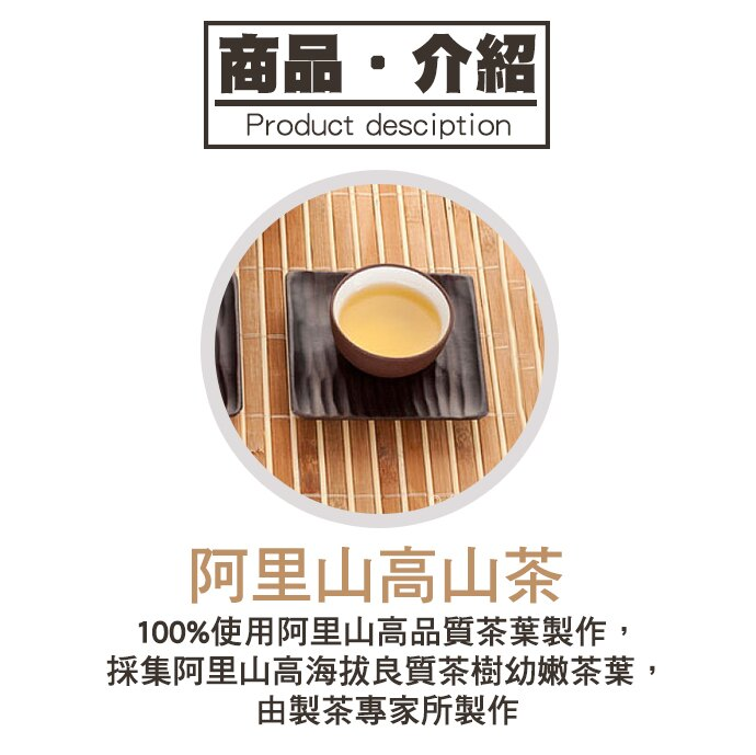 【中埔農會】阿里山精裝烏龍茶-150g-罐 (1罐組)
