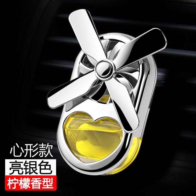 車載風扇 車載香水汽車空調出風口風扇車內用品裝飾品擺件香薰高檔持久淡香b22