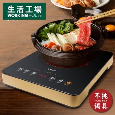 【生活工場】*TECO東元微電腦觸控電陶爐XYFYJ577