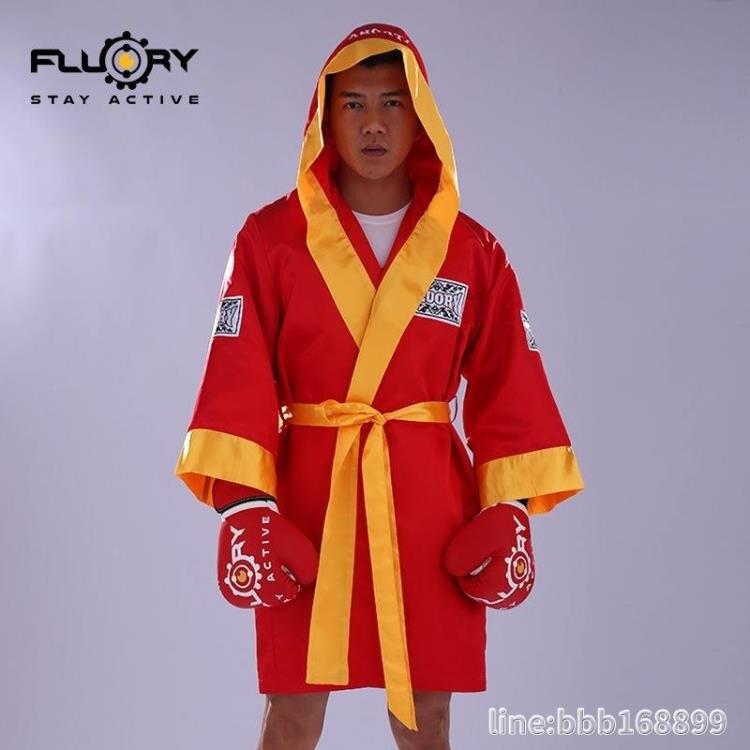 拳击服 FLUORY拳擊服裝男戰袍 泰拳散打搏擊格斗出場服睡衣袍女披風斗篷-盛行華爾街