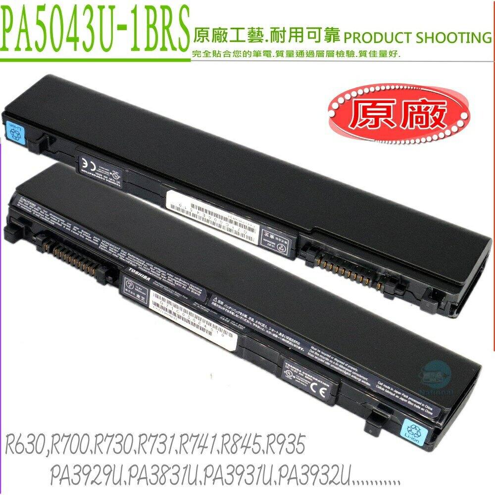 TOSHIBA PA3929U 電池(原廠)-東芝 R930,R935,R940,PABAS265,PA5043U-1BRS,PABAS235,PA3831U,PABAS236,PABAS249