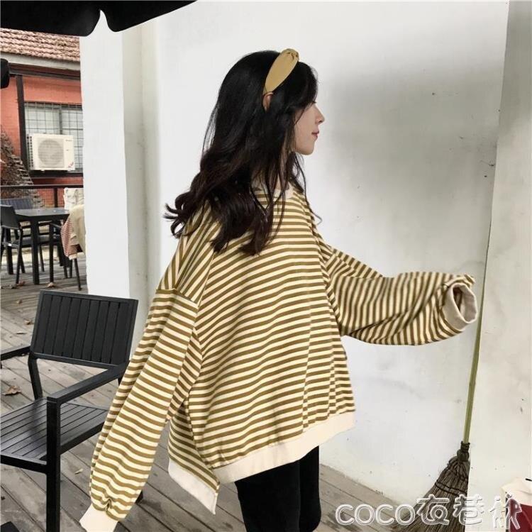 飛鼠袖上衣 薄款衛衣女秋季2021新款韓版寬鬆慵懶百搭學生條紋長袖套頭上衣潮【居家家】
