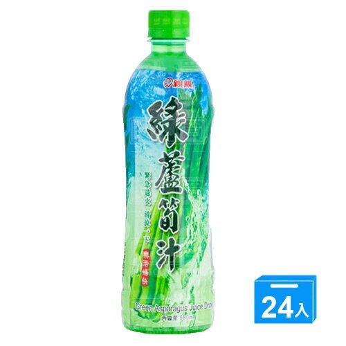 親親綠蘆筍汁530mlx24【愛買】