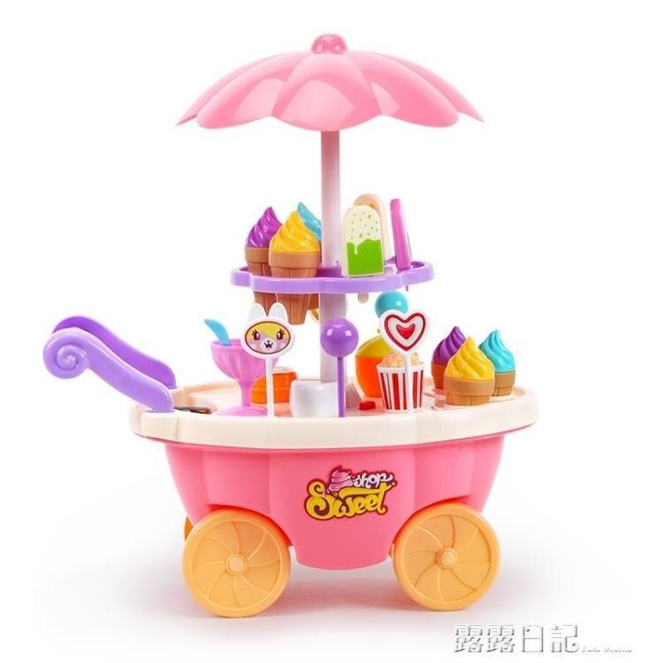 新店五折 兒童過家家冰激凌機玩具寶寶小女孩糖果雪糕冰淇淋車廚房套裝3歲6