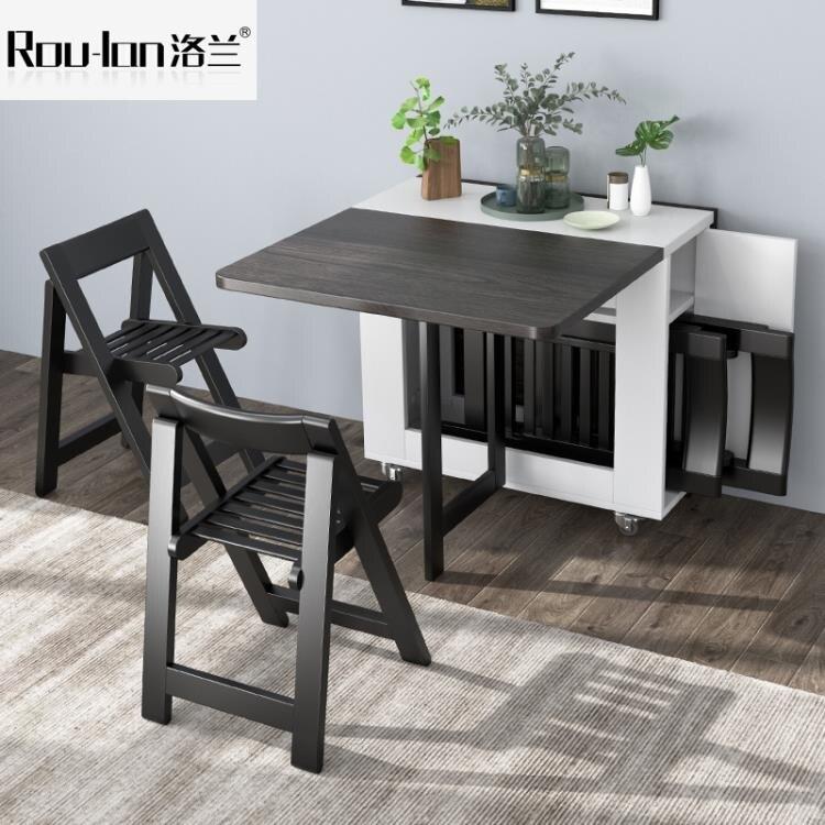 折疊餐桌椅組合現代簡約小戶型北歐桌子長方形移動多功能 【7號Fashion家居館】