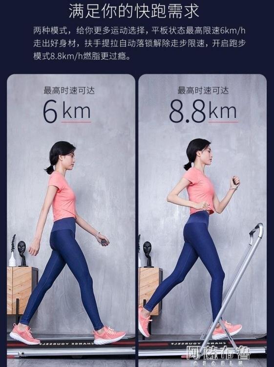 跑步機 華為運動健康生態款易跑Air跑步機家用款小型折疊靜音平板走步機-免運-【(-品質保證-精品優選)】