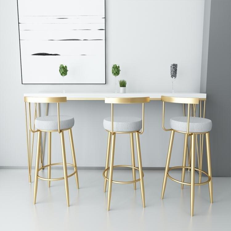 北歐ins簡約金色吧臺椅子靠背高腳凳子網紅吧凳前臺餐
