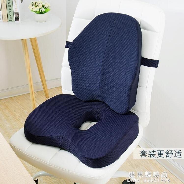 辦公室護腰靠墊腰墊腰部腰靠電腦椅子靠枕孕婦腰椎座椅汽車靠背墊