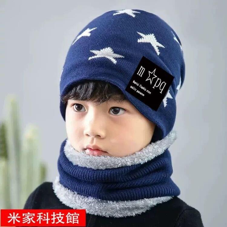 兒童帽 兒童帽子秋冬季女男童潮毛線保暖冬天加絨圍巾護耳寶寶一體帽套裝-免運-【(買一發三--新年好物)】