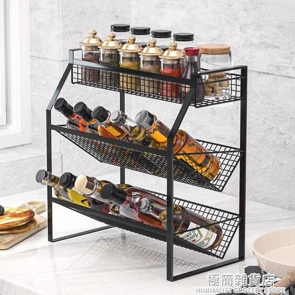 廚房置物架不銹鋼調料調味品收納架臺面壁掛架子神器用品家用大全 極簡雜貨
