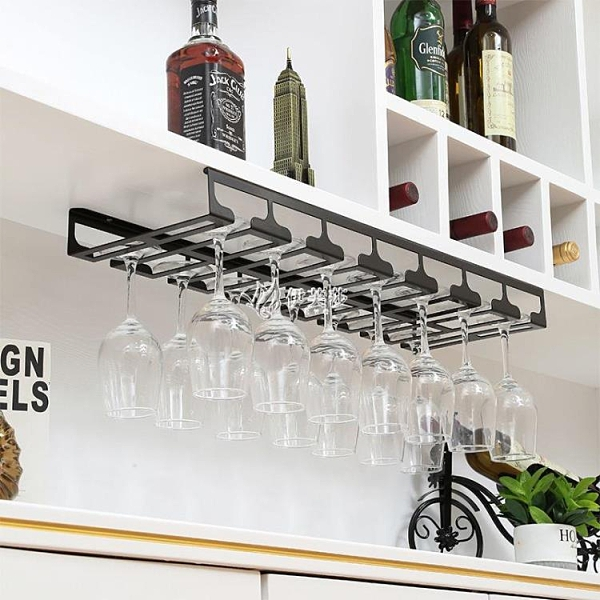 免釘紅酒杯架倒掛馬克杯架懸掛家用咖啡杯架酒柜擺件通用掛酒杯架