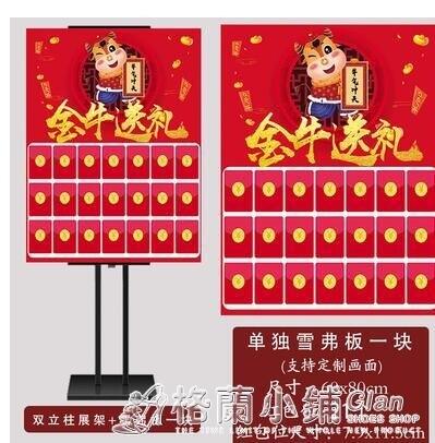 創意定制紅包墻展板可反復使用周年慶開業活動促銷抽獎墻展架kt板ATF